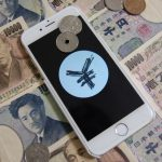 自己破産や個人再生の注意点|携帯電話のクレジット的利用