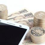 ソシャゲ課金による借金は個人再生で解決できる?